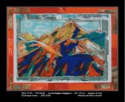 La montagne magique 1.jpg